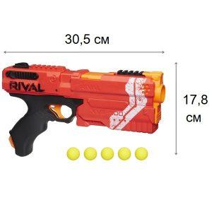 Nerf Rival Kronos XVIII-500 (E3380) size