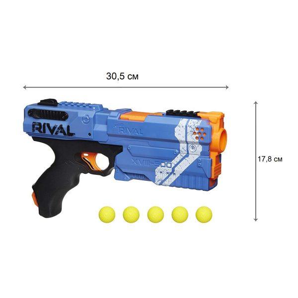 Nerf Rival Kronos XVIII-500 (E3381) size