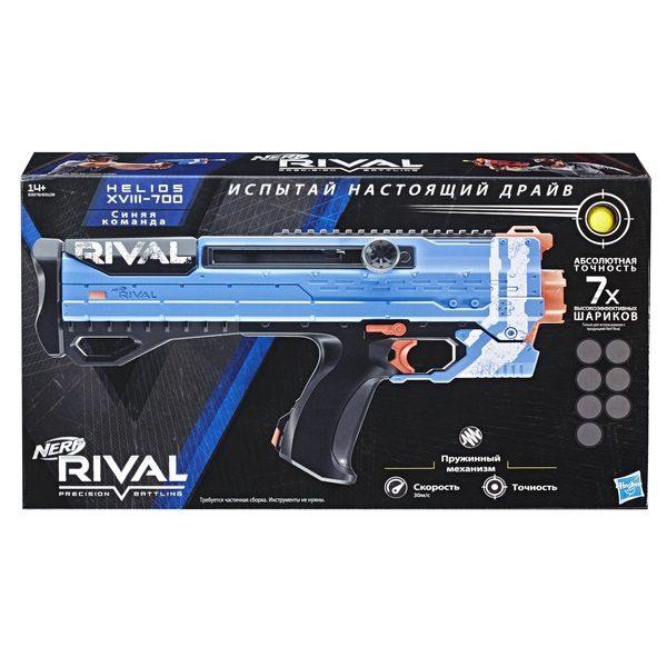 Nerf Rival Helios XVIII-700 (E3379) box