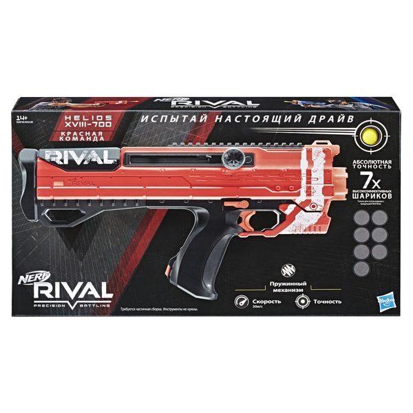 Nerf Rival Helios XVIII-700 Красный (E3378) box